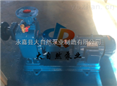 供应ZW65-25-40防腐自吸泵