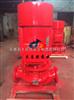 供应XBD5/5-65ISG自吸式消防泵