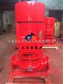 供應XBD12.5/5-65ISG消火栓消防泵