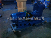 供應ZW80-65-25清水自吸泵
