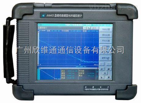 AV6413 OTDR高性能微型光时域反射计(38DB/40DB)