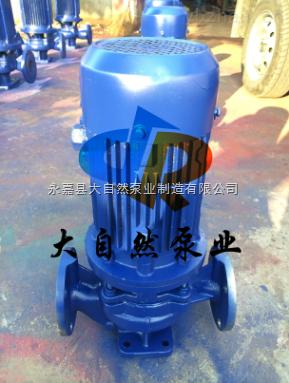 供應ISG50-250(I)B廣州管道泵