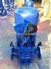 供应ISG50-250(I)B广州管道泵