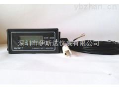 cm-230电导率仪