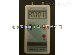 KD-101手持式耐高温压力表,专业管道风压风速仪参数