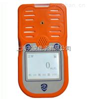 上海便携式氢气探测器上海便携式氢气气体探测器上海便携式氢气气体泄漏探测器