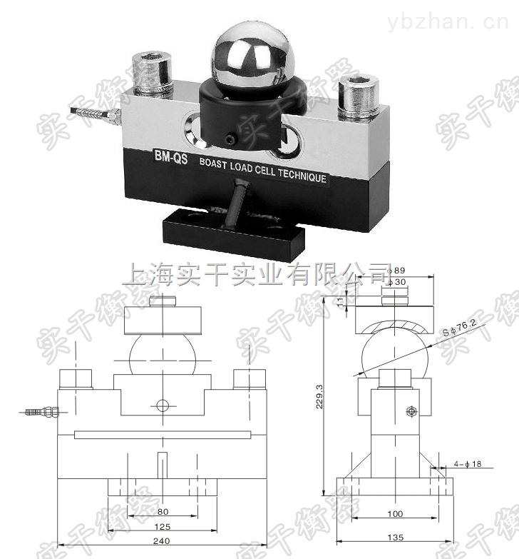 汽车衡传感器-50T汽车衡传感器