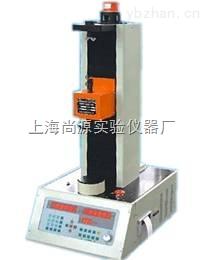 HBS—2000-HBS—2000彈簧拉壓試驗機