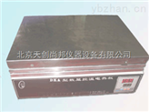 DRA-1数显恒温电热板说明书