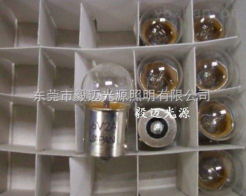Hosobuchi 6V2A M102 GB-4,OLYMPUS顯微鏡CK,LSM,MG,STM照明燈