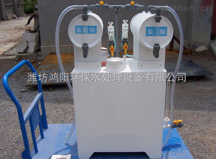 HB-经济型二氧化氯发生器厂家,价格