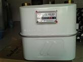 重庆山城品牌G40膜式燃气表