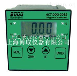 4-20mA溶氧带温度输出,带两路输出的在线溶氧仪