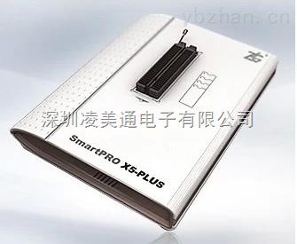 周立功 SmartPRO X5-PLUS通用编程器