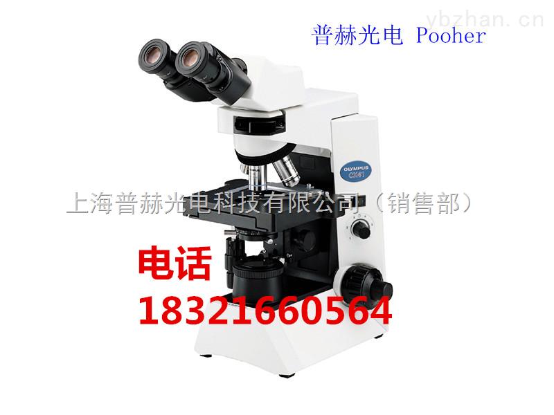 奥林巴斯三目显微镜CX31(可连接电脑)