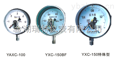 YTXC-100-Z-蒸汽電接點壓力表