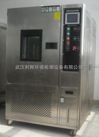 低温试验箱,高低温试验箱