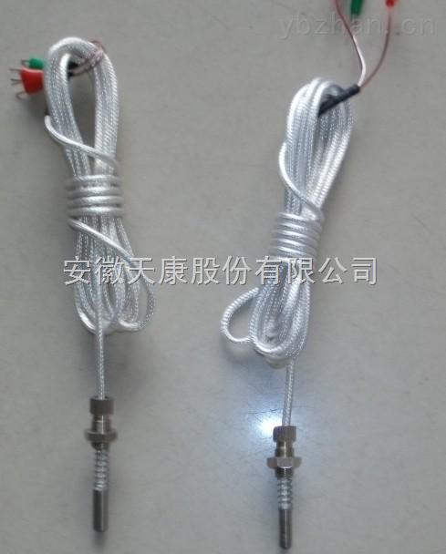 WZPM-201水泵專用端面鉑熱電阻
