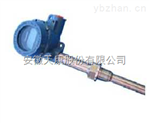 WRNB-240 显示一体化防爆热电偶