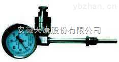 WSSP帶遠傳雙金屬溫度計