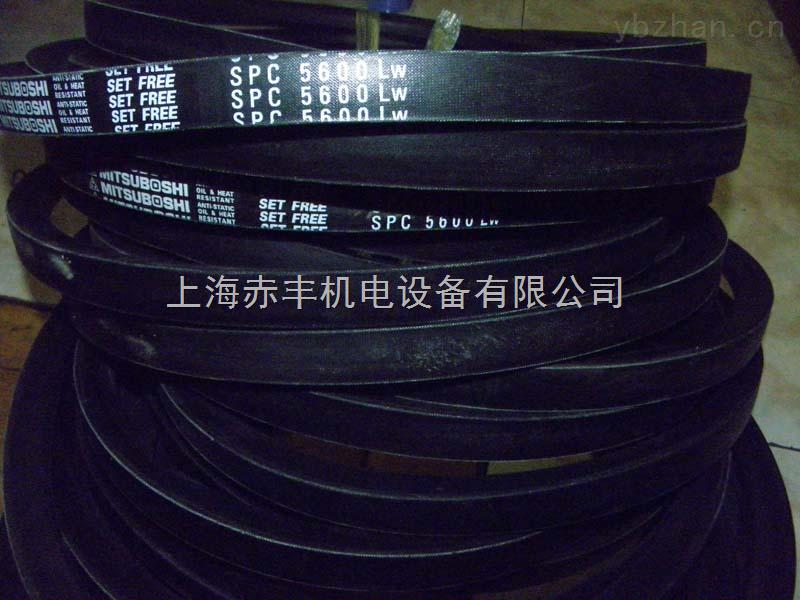 进口防静电三角带SPC7100LW空调机皮带价格