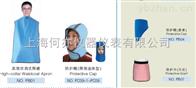 患者辐射防护PB01高领坎肩式围裙PD04防护帽