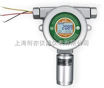 MOT500-O3 在線式臭氧檢測儀