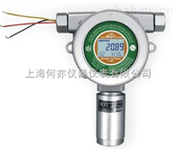 MOT500-O3 在线式臭氧检测仪