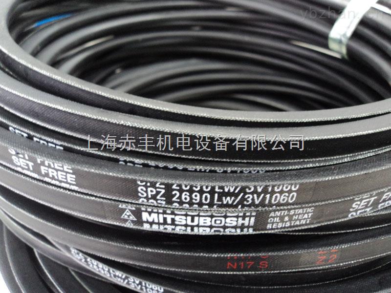 供应SPZ2410LW/3V950空调机皮带SPZ2410LW/3V950三角带鼓风机皮带