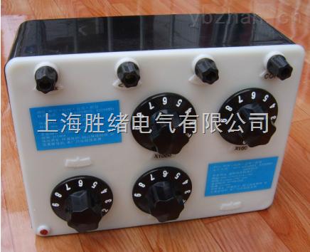 ZX55直流电阻箱