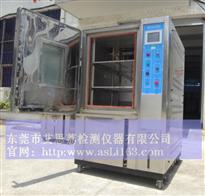 丽江箱式淋雨试验箱,紫外线老化测试机的保养