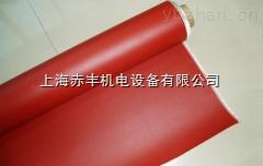硅橡胶涂覆玻璃纤维布(硅胶布)