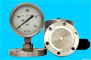Y-100A-Z/MH卫生型隔膜压力表