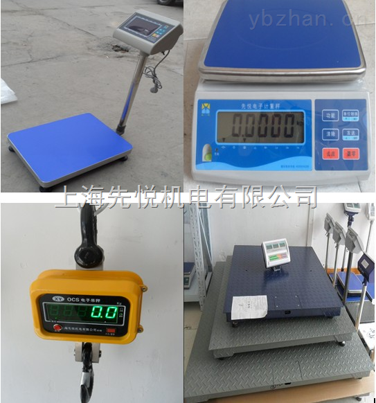 """苏州电子秤(0.1mg起)厂家""""价格""""值得称赞!"""