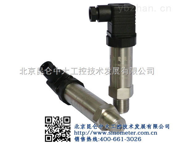 北京昆仑中大工控-北京供热专用压力传感器