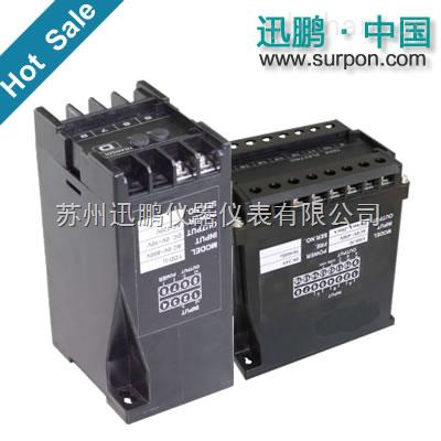 迅鹏GPAN301负序电流变送器