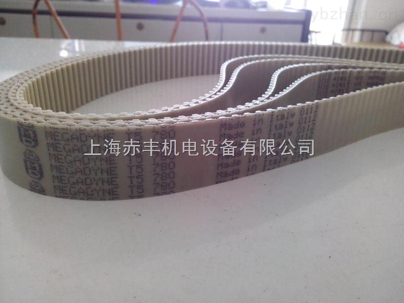 供应进口同步带高速传动带T2.5-305