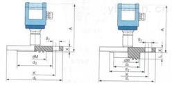 SWP-T213法兰式隔膜压力变送器SWP-T213