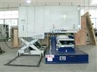 安微PV组件氨气腐蚀试验箱,电子产品高低温交变湿热测试设备