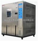 PV组件氨气腐蚀试验箱原理有哪些?加速老化紫外线耐气候试验机行情
