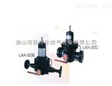 佛山市安特爾專供LR-SF/LAX-20B/LAX-20C液相自動切換器