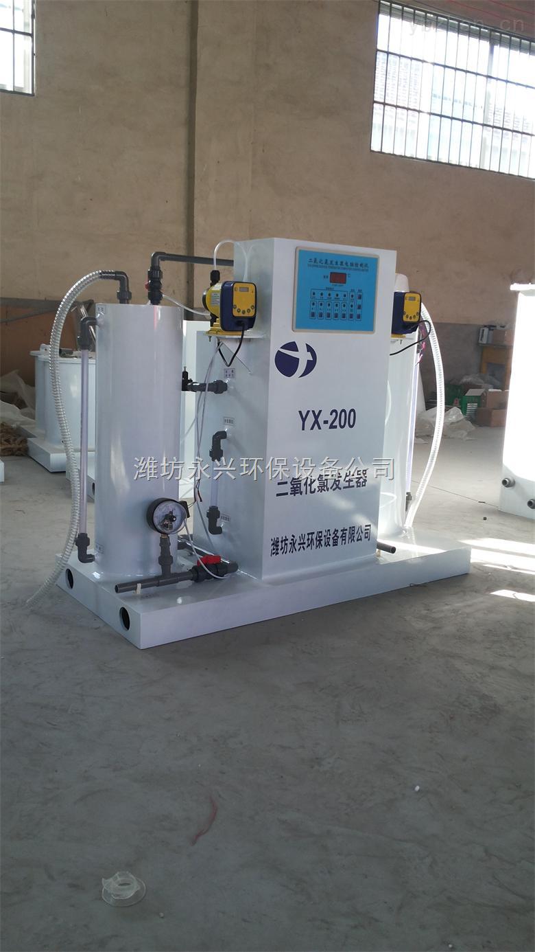 甘肃二氧化氯发生器水量分析