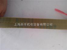 T10-1350供应进口同步带高速传动带T10-1350
