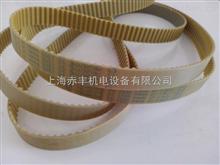 供应进口DT10-600同步带高速传动带DT10-600双面齿同步带