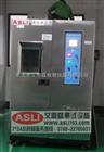 高低温交变湿热测试设备型号,操作规程温湿度振动试验台英语
