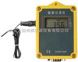 便携式温度记录仪ZDR-11价格