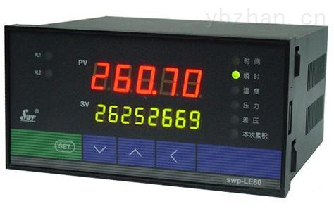 XMZ-101,XMZ-102,XMZ-103,XMZ-104,XMZ-105数字显示仪 选型及使用