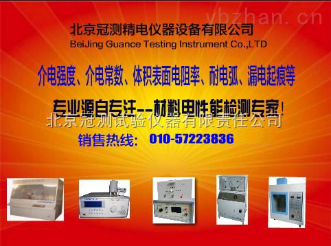 介电强度、绝缘、耐压试验的区别