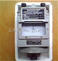 ZC25-3手摇式兆欧表