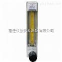 厂家供应DK800引进玻璃转子流量计参数